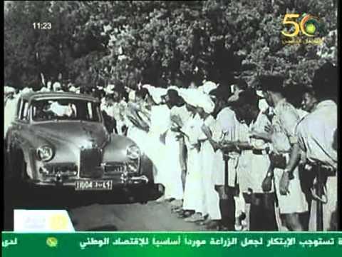 History of Sudan (Black and White Film) أيام خالدات