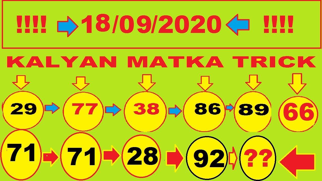 Kalyan Matka 18/09/2020 Trick Kalyan Satta Matka Table Chart OTC Number Trick