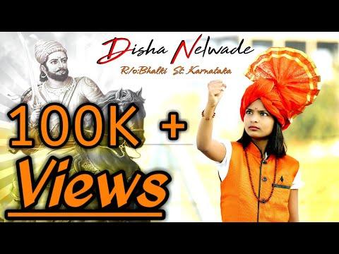 Chhatrapati Shivaji Maharaj speech by DISHA NELWADE BHALKI (karnataka)