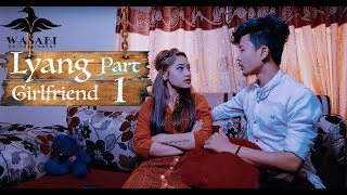 Lyang Girlfriend Nepali short comedy film 2017 (Part 1)