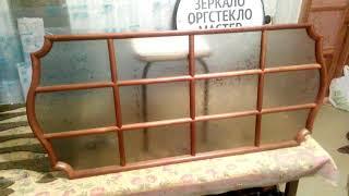 видео Рифленое стекло