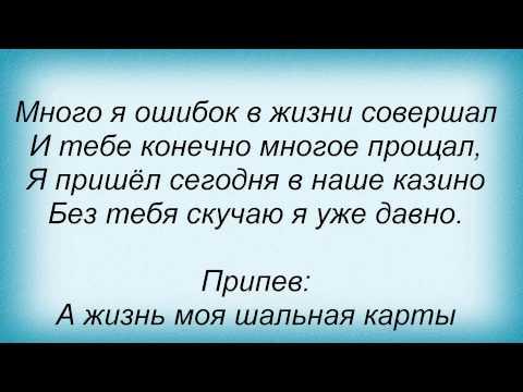 Иваново Игровые Автоматы