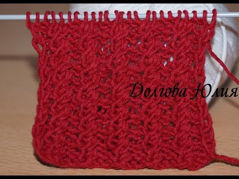 вязание спицами для начинающих резинка спираль Knitting For