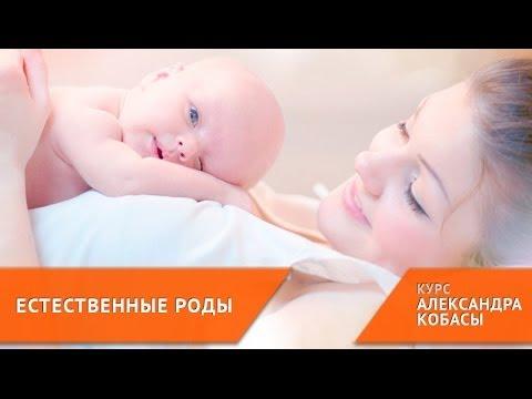 Правильное дыхание при схватках и родах /
