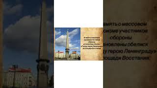 6 мая Города герои Великой Отечественной Войны