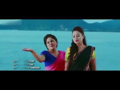 Gaonre Suwali - Dimpy Sonowal - Mun Talukdar - Latest Assamese Song - HD