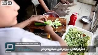 مصر العربية | انتعاش الحركة التجارية في جرابلس السورية عقب تحريرها من داعش