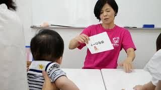 高速で絵や文字、数字を見せ、耳から聴くフラッシュカードは脳を活性化...