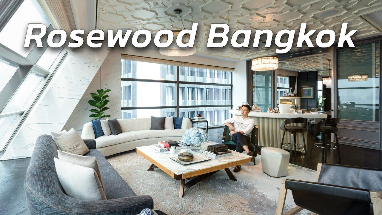 สวยแพงทุกตารางนิ้ว! Rosewood Bangkok กับห้องพักคืนละ 300,000!?