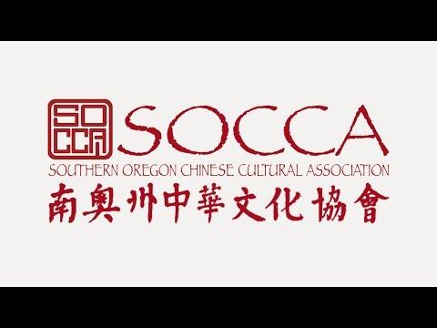 SOCCA ACDT Lion dance clinic