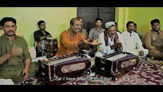 Mosay Naina Mat Morrna  - Ustad Farid Ayaz & Ustad Abu Muhammad Qawwal