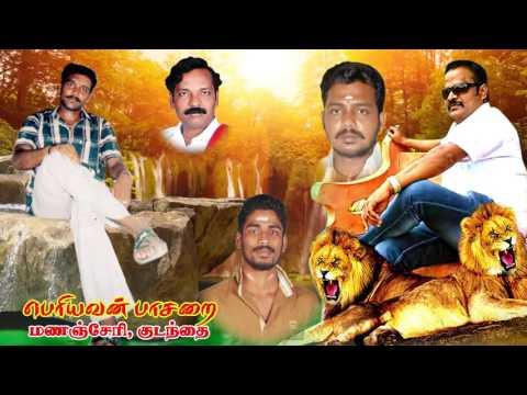 M.K.RAJA 2nd Memorial Day....