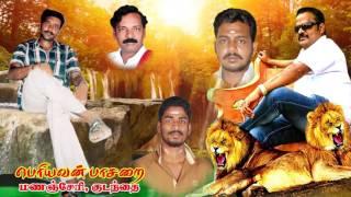 Gambar cover M.K.RAJA 2nd memorial day....