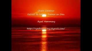 le Chant  Createur   , anasheed franais & arabe par Ryad Hammany feat Le Rappel   YouTube2