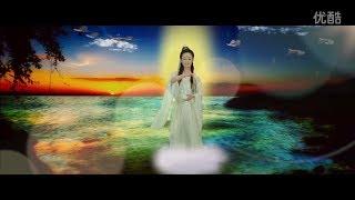 Guanyin Bodhisattva Gatha - Tao Ying  观音萻萨偈 - 陶莹