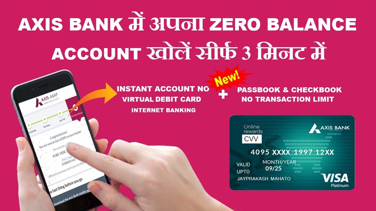 axis bank online saving account form