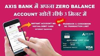 2019 | Eksen Banka Hesap Bakiyesi Sıfır online | Eksen HEMEN Hesap açmak için nasıl