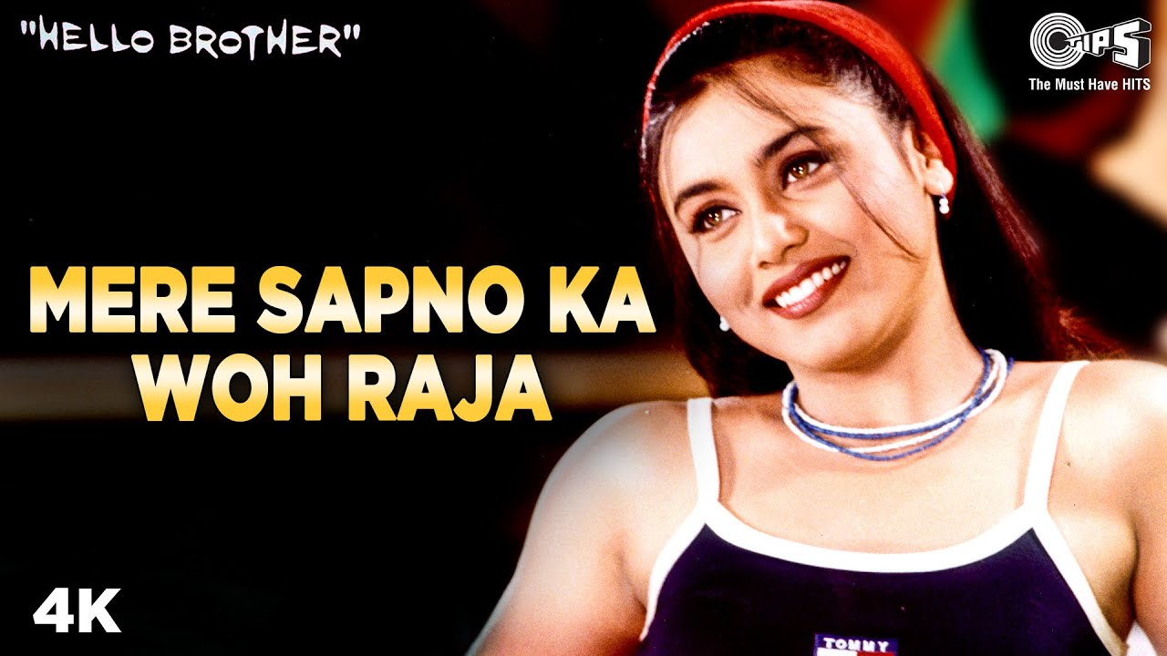 Download Mere Sapno Ka Woh Raja   Hello Brother   Salman Khan & Rani   Babul Supriyo & Jaspinder Narula