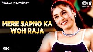 Download Mere Sapno Ka Woh Raja | Hello Brother | Salman Khan & Rani | Babul Supriyo & Jaspinder Narula