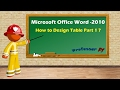 Microsoft Office Word - How to Design Table ? | Part-1