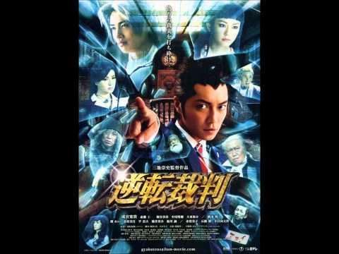 Phoenix Wright, Ace Attorney: Der Film - Trailer 2, German/Deutsch Sub from YouTube · Duration:  1 minutes 18 seconds
