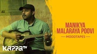 manikya malaraya poovi movie