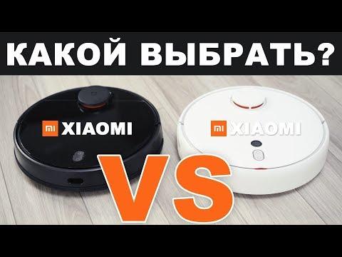 Какой робот пылесос Xiaomi купить?  Лучший по цене, Мой отзыв.