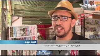 تونس.. إقبال ضعيف على التسجيل للانتخابات البلدية