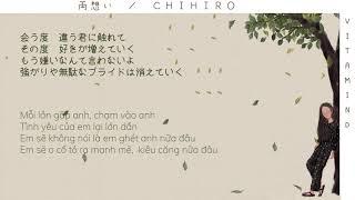 両想い //CHIHIRO//VITAMIND//VIETSUB