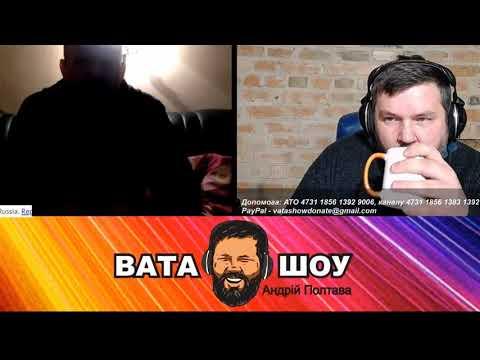 Тест на трезвость - Андрей Полтава ВАТА ШОУ