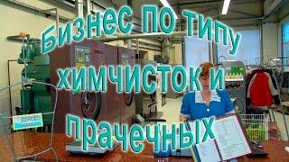 видео Бизнес у Черного моря: мои советы