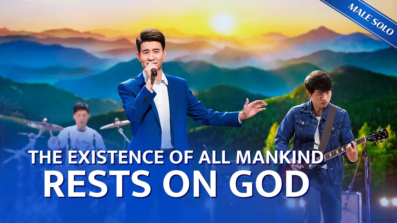 """""""The Existence of All Mankind Rests on God"""" 