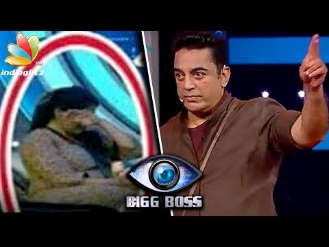 Gayathri Raguram FINALLY eliminated from Bigg Boss? | Vijay TV Show Latest News