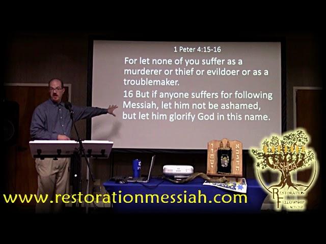 8-21-21 God's Faithfulness to His Faithful