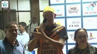 Bharat Diamond Sports league Season 3 | Final Day |