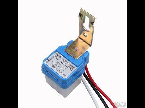 Как подключить датчик освещения и выключатель к светодиодному прожектору  . ССП .
