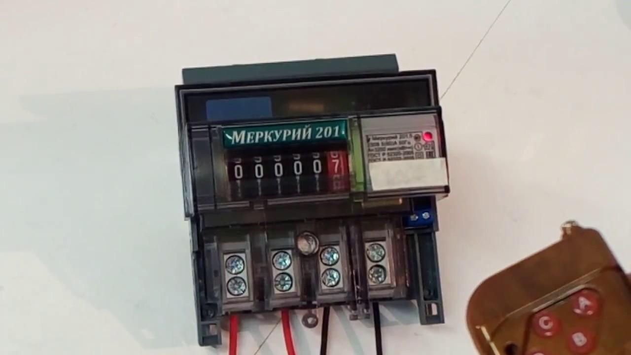 схема подключения mercury 201.5