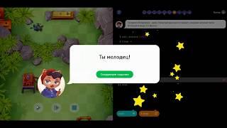 ЧАС КОДА 2017 ДЛЯ 8-11 КЛАССОВ + ОТВЕТЫ