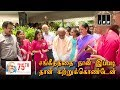சங்கீதத்தை நான் இப்படி தான் கற்று கொண்டேன் : Isaignai Ilaiyaraaja | 75th Birthday Celebration