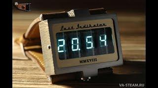 Часы на ИВЛ