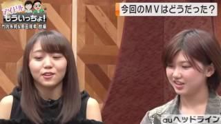 161015 Idol Mou Iccho Takeuchi Akari 竹内朱莉・Murota Mizuki 室田瑞...