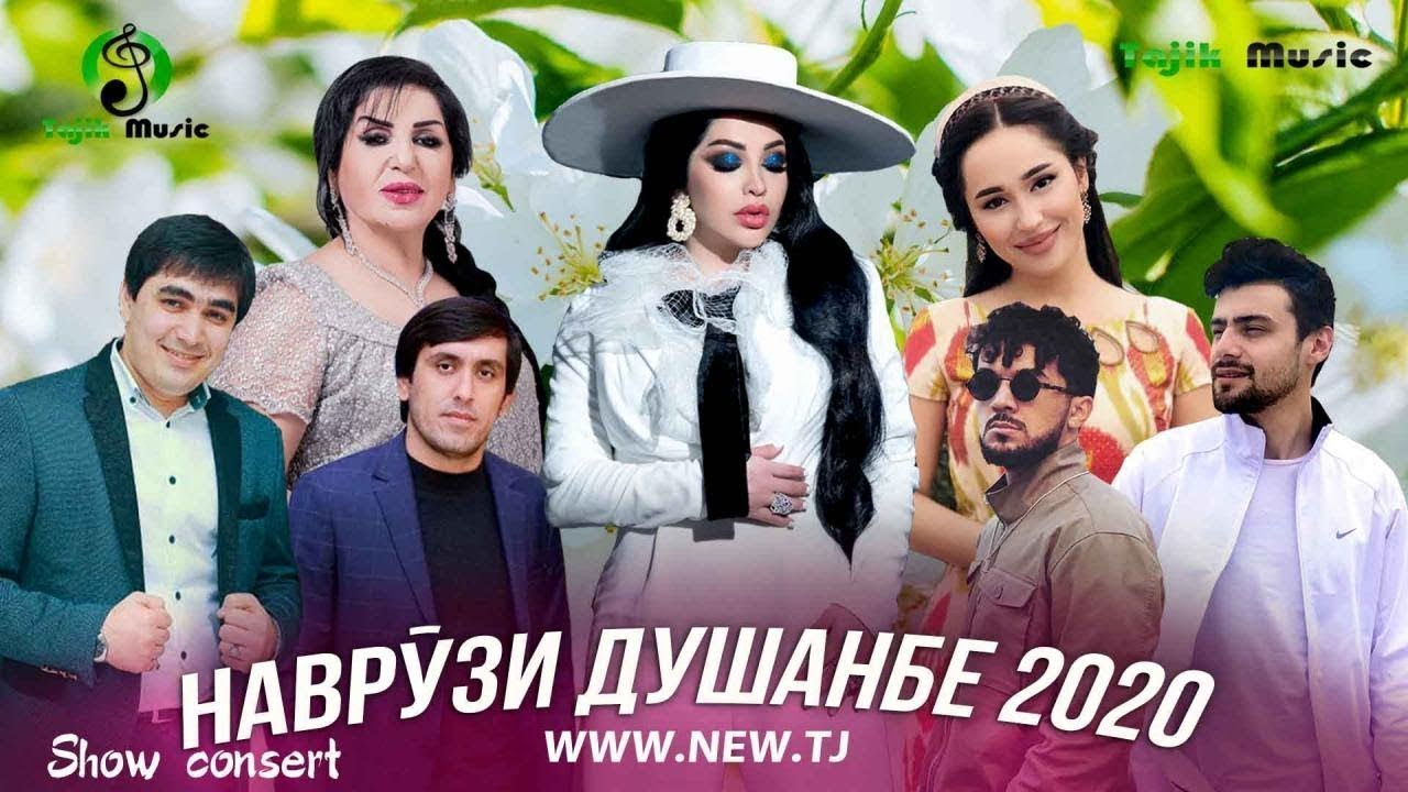 Мадина Акназарова Хайриддини Шариф Шабнами ва дигарон - Шоу консерт дар шахри Душанбе 2020