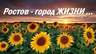 Поклонение Церковь ИСХОД Ростов G12 - Мой Господь Ты вечный (Джентльмены Иисуса Христа)