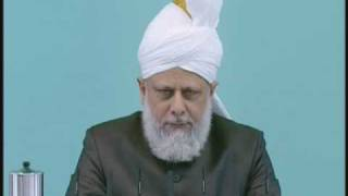 Friday Sermon : 23rd July 2010 - Part 2 (Urdu)