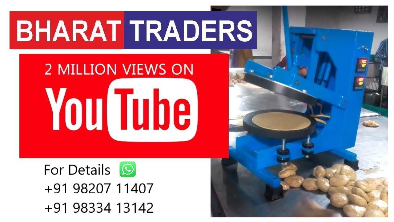 Bharat roti machine for paratha pressing youtube for Blue print maker