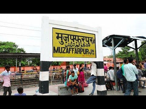 Muzaffarpur Junction (मुजफ्फरपुर जंक्शन)