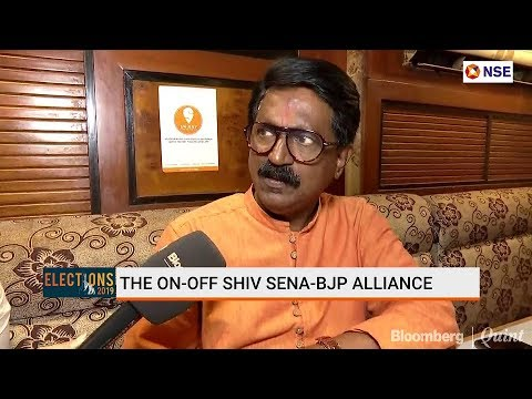 Shiv Sena's Arvind Sawant Speaks On The On-Off Alliance With BJP