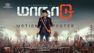 maanaadu-official-motion-poster-str-kalyani-sj-suryah-venkat-prabhu-ysr-v-house