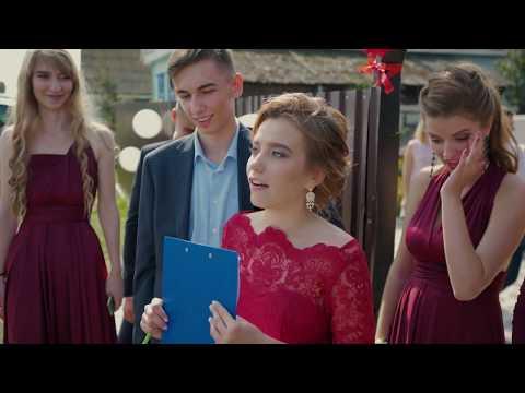 Выкуп невесты с интересными заданиями для жениха