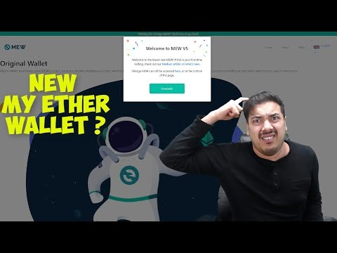 How To Use The New MY ETHER WALLET Website?